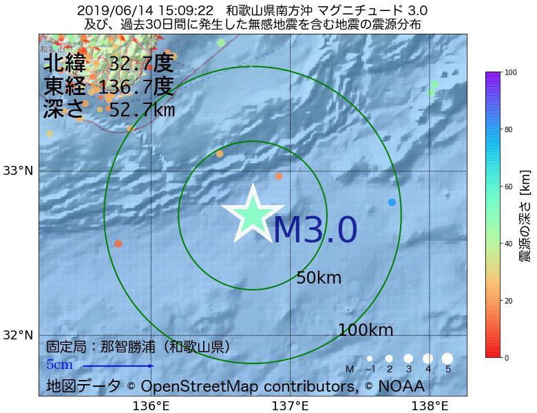 地震震源マップ:2019年06月14日 15時09分 和歌山県南方沖でM3.0の地震