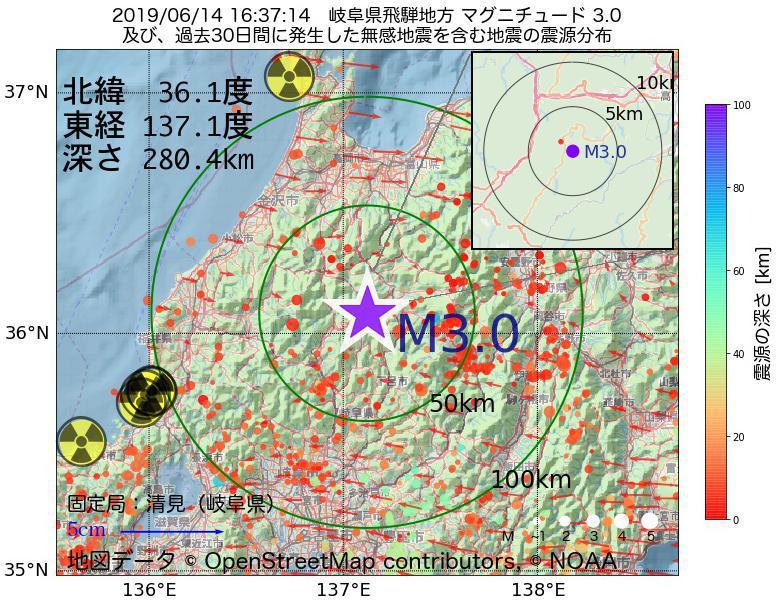 地震震源マップ:2019年06月14日 16時37分 岐阜県飛騨地方でM3.0の地震
