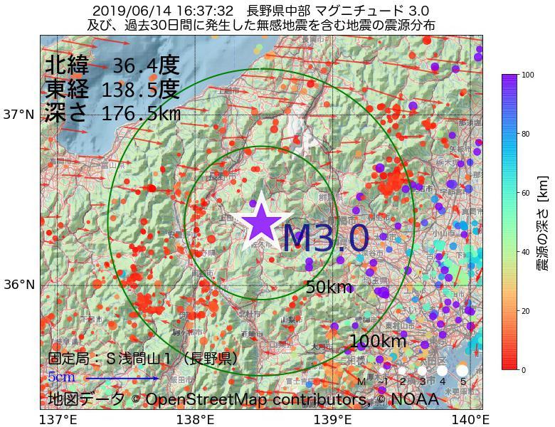 地震震源マップ:2019年06月14日 16時37分 長野県中部でM3.0の地震