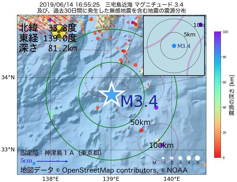 地震震源マップ:2019年06月14日 16時55分 三宅島近海でM3.4の地震
