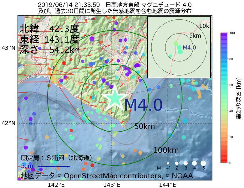 地震震源マップ:2019年06月14日 21時33分 日高地方東部でM4.0の地震