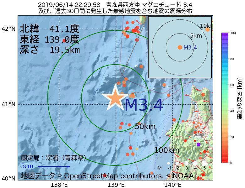 地震震源マップ:2019年06月14日 22時29分 青森県西方沖でM3.4の地震