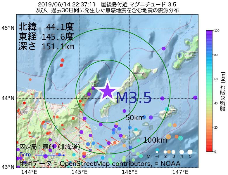 地震震源マップ:2019年06月14日 22時37分 国後島付近でM3.5の地震