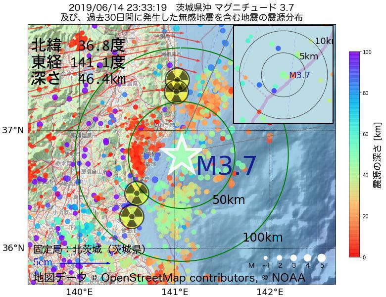 地震震源マップ:2019年06月14日 23時33分 茨城県沖でM3.7の地震