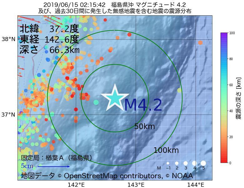 地震震源マップ:2019年06月15日 02時15分 福島県沖でM4.2の地震