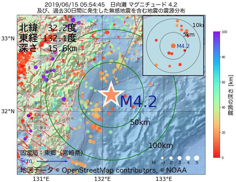 地震震源マップ:2019年06月15日 05時54分 日向灘でM4.2の地震