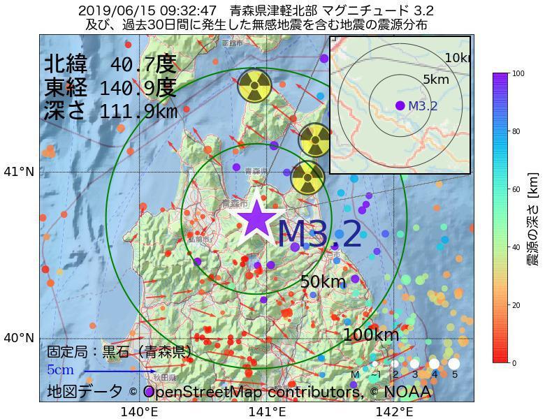 地震震源マップ:2019年06月15日 09時32分 青森県津軽北部でM3.2の地震