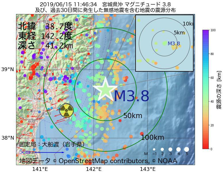 地震震源マップ:2019年06月15日 11時46分 宮城県沖でM3.8の地震