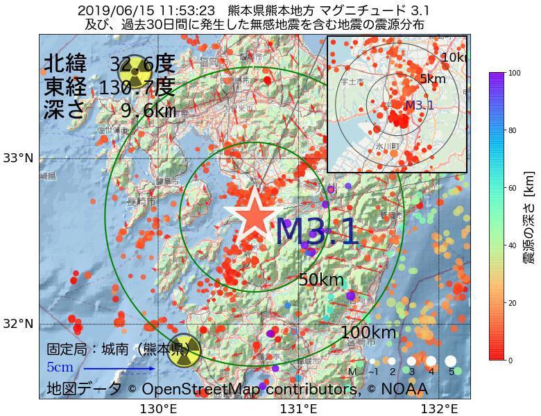 地震震源マップ:2019年06月15日 11時53分 熊本県熊本地方でM3.1の地震