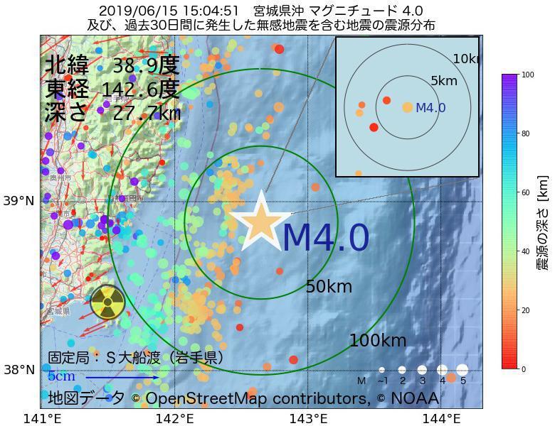 地震震源マップ:2019年06月15日 15時04分 宮城県沖でM4.0の地震