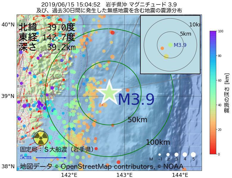 地震震源マップ:2019年06月15日 15時04分 岩手県沖でM3.9の地震