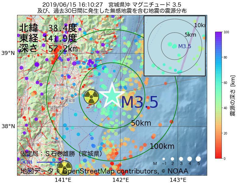 地震震源マップ:2019年06月15日 16時10分 宮城県沖でM3.5の地震