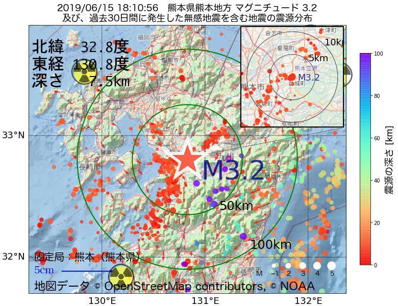 地震震源マップ:2019年06月15日 18時10分 熊本県熊本地方でM3.2の地震