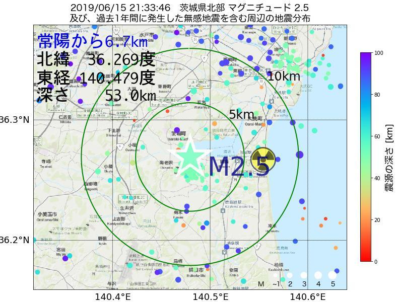 地震震源マップ:常陽から6.7km地点でM2.5の地震が発生しました