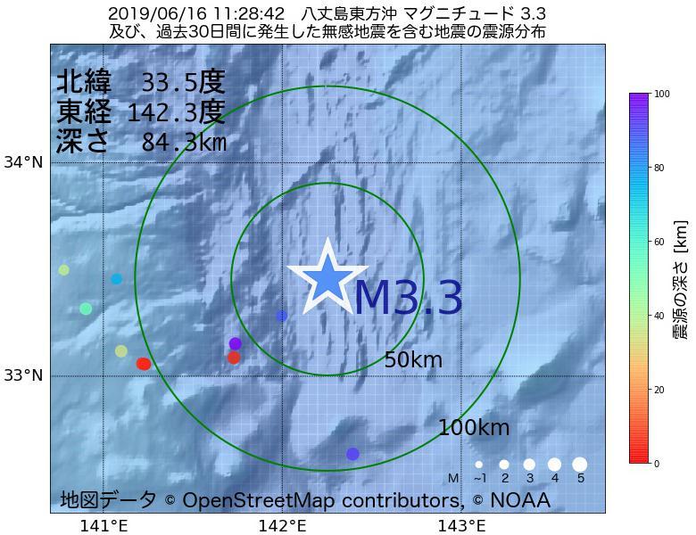 地震震源マップ:2019年06月16日 11時28分 八丈島東方沖でM3.3の地震