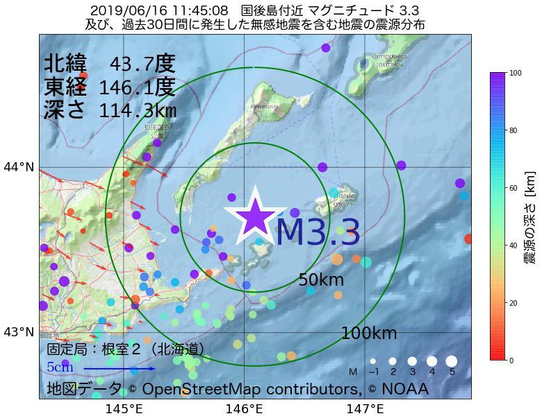 地震震源マップ:2019年06月16日 11時45分 国後島付近でM3.3の地震