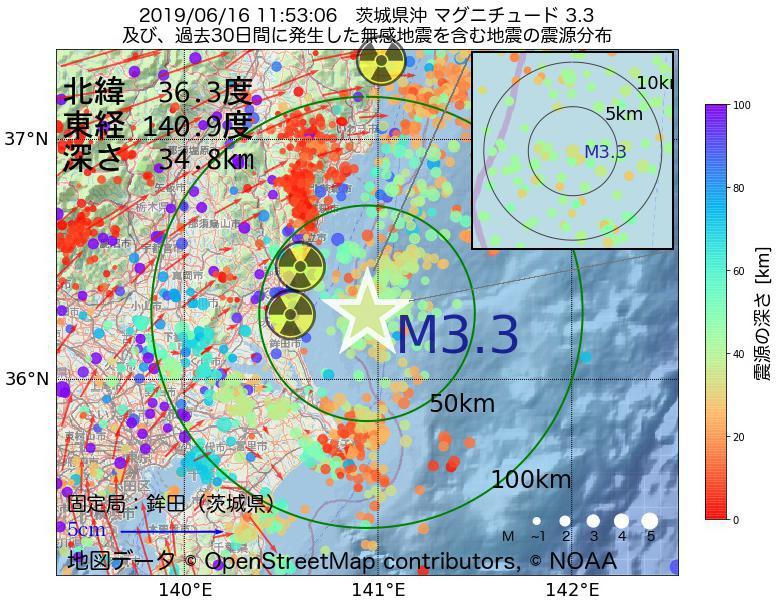 地震震源マップ:2019年06月16日 11時53分 茨城県沖でM3.3の地震