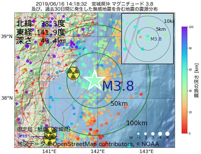 地震震源マップ:2019年06月16日 14時18分 宮城県沖でM3.8の地震