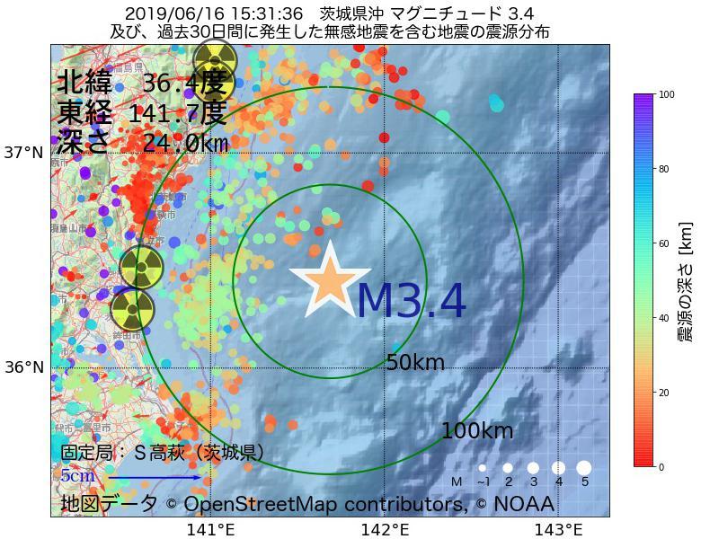 地震震源マップ:2019年06月16日 15時31分 茨城県沖でM3.4の地震