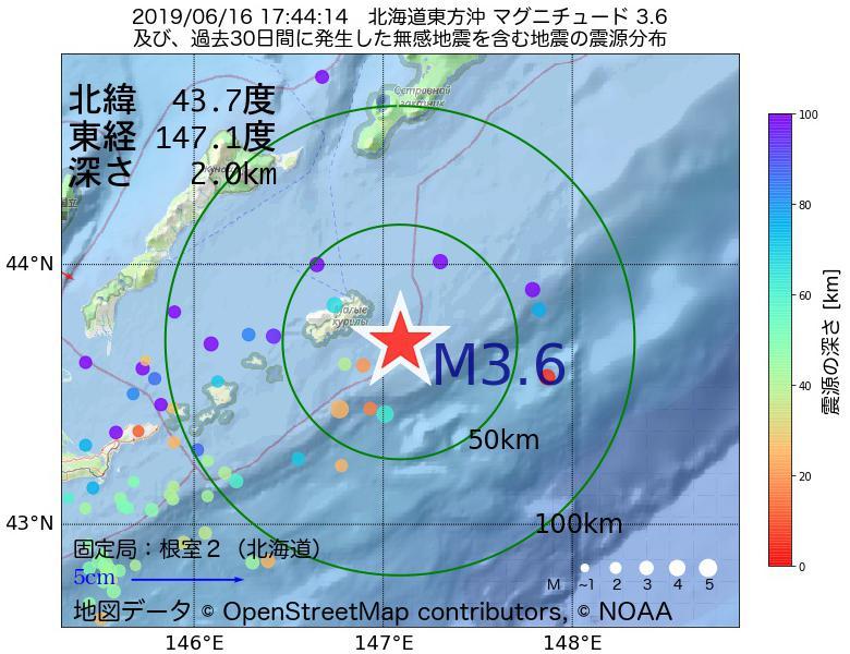 地震震源マップ:2019年06月16日 17時44分 北海道東方沖でM3.6の地震