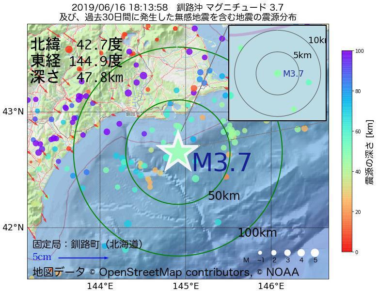 地震震源マップ:2019年06月16日 18時13分 釧路沖でM3.7の地震