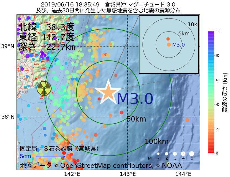 地震震源マップ:2019年06月16日 18時35分 宮城県沖でM3.0の地震