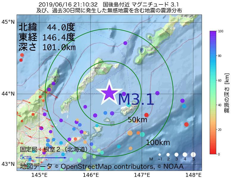 地震震源マップ:2019年06月16日 21時10分 国後島付近でM3.1の地震