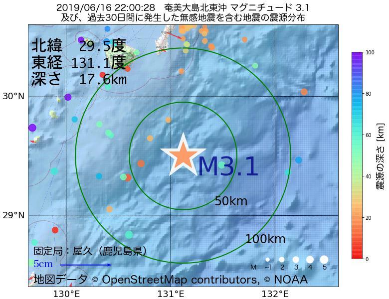 地震震源マップ:2019年06月16日 22時00分 奄美大島北東沖でM3.1の地震