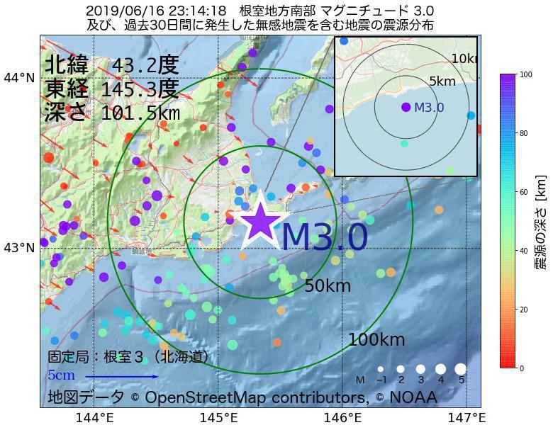 地震震源マップ:2019年06月16日 23時14分 根室地方南部でM3.0の地震