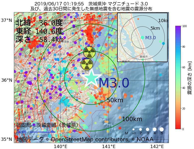 地震震源マップ:2019年06月17日 01時19分 茨城県沖でM3.0の地震