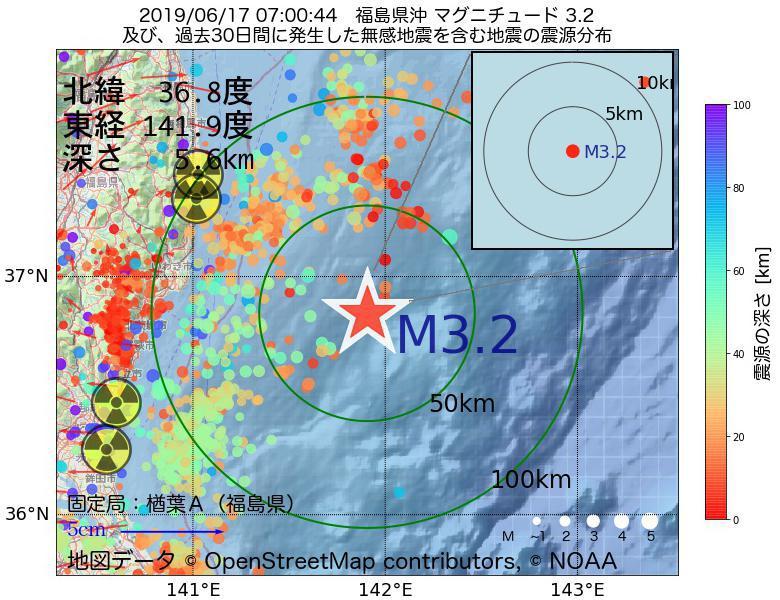 地震震源マップ:2019年06月17日 07時00分 福島県沖でM3.2の地震