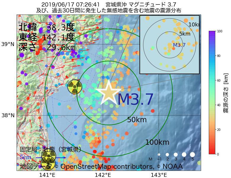 地震震源マップ:2019年06月17日 07時26分 宮城県沖でM3.7の地震