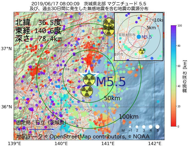 地震震源マップ:2019年06月17日 08時00分 茨城県北部でM5.5の地震