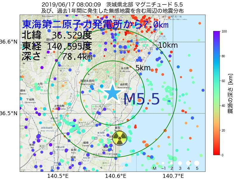 地震震源マップ:東海第二原子力発電所から7.0km地点でM5.5の地震が発生しました