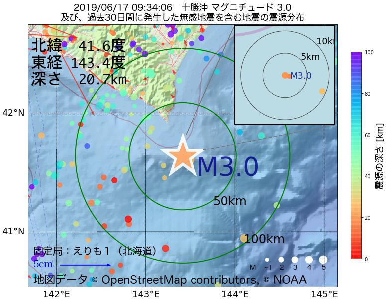 地震震源マップ:2019年06月17日 09時34分 十勝沖でM3.0の地震