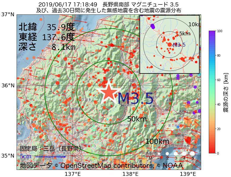 地震震源マップ:2019年06月17日 17時18分 長野県南部でM3.5の地震