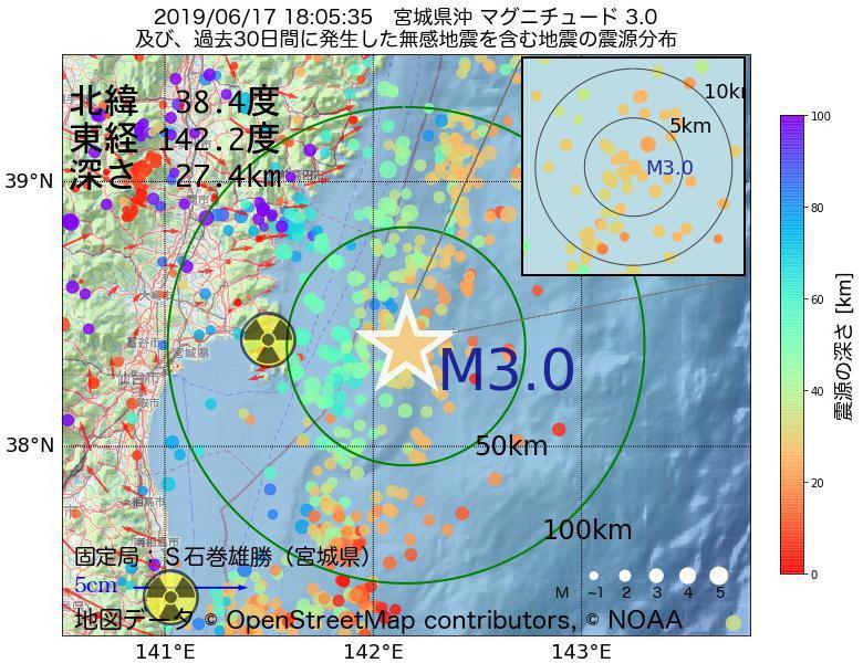 地震震源マップ:2019年06月17日 18時05分 宮城県沖でM3.0の地震