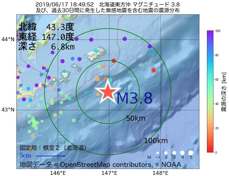 地震震源マップ:2019年06月17日 18時49分 北海道東方沖でM3.8の地震