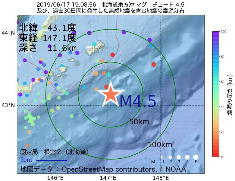 地震震源マップ:2019年06月17日 19時08分 北海道東方沖でM4.5の地震