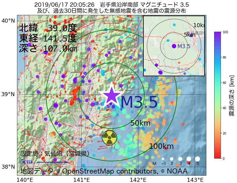 地震震源マップ:2019年06月17日 20時05分 岩手県沿岸南部でM3.5の地震