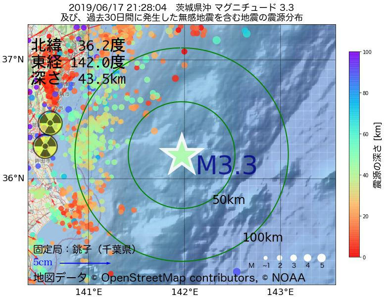 地震震源マップ:2019年06月17日 21時28分 茨城県沖でM3.3の地震