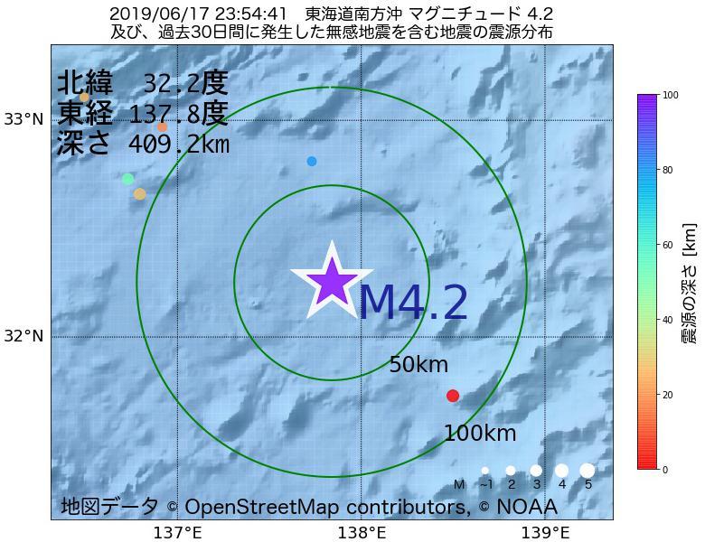 地震震源マップ:2019年06月17日 23時54分 東海道南方沖でM4.2の地震