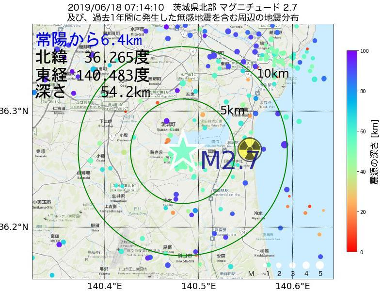 地震震源マップ:常陽から6.4km地点でM2.7の地震が発生しました