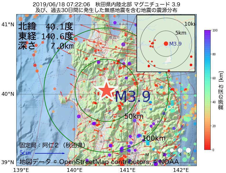 地震震源マップ:2019年06月18日 07時22分 秋田県内陸北部でM3.9の地震