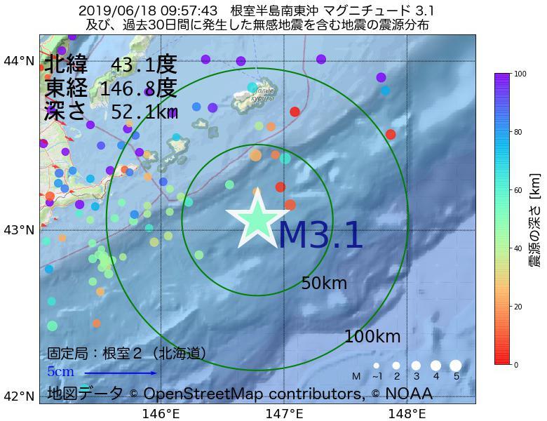 地震震源マップ:2019年06月18日 09時57分 根室半島南東沖でM3.1の地震