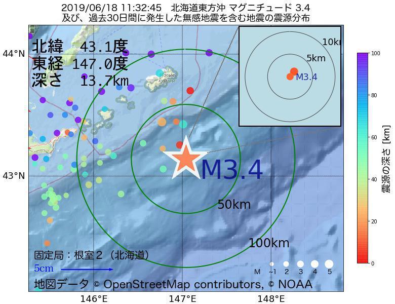 地震震源マップ:2019年06月18日 11時32分 北海道東方沖でM3.4の地震