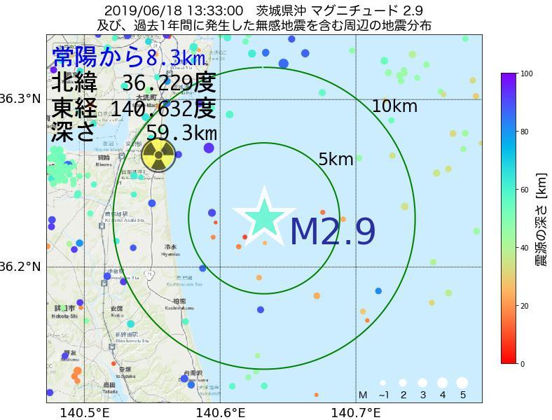 地震震源マップ:常陽から8.3km地点でM2.9の地震が発生しました