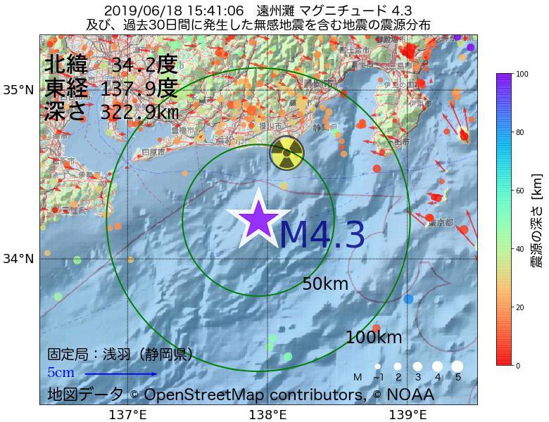 地震震源マップ:2019年06月18日 15時41分 遠州灘でM4.3の地震