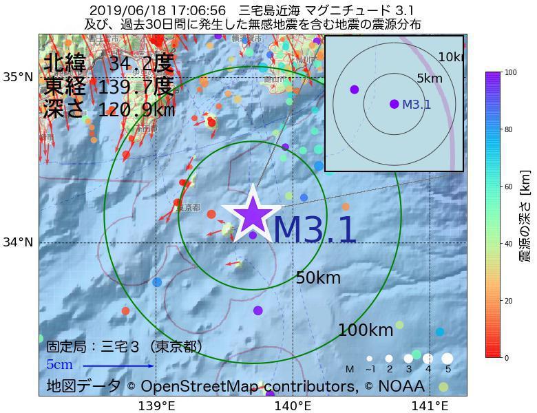 地震震源マップ:2019年06月18日 17時06分 三宅島近海でM3.1の地震