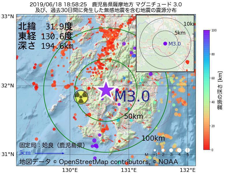 地震震源マップ:2019年06月18日 18時58分 鹿児島県薩摩地方でM3.0の地震